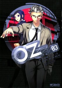 Rating: Safe Score: 2 Tags: kondo_adel oz screening tokiya_seigo wang_hoahu User: meemeeshion