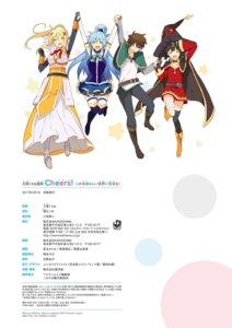 Rating: Safe Score: 18 Tags: aqua_(kono_subarashii_sekai_ni_shukufuku_wo!) armor bandages digital_version dress kono_subarashii_sekai_ni_shukufuku_wo! megumin mishima_kurone raratina_dustiness_ford satou_kazuma thighhighs witch User: Twinsenzw