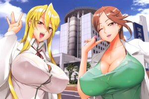 Rating: Questionable Score: 37 Tags: bra cleavage crossover erect_nipples highschool_of_the_dead inazuma marikawa_shizuka sagiri_yuuko see_through triage_x User: kiyoe