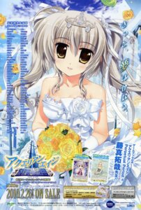 Rating: Safe Score: 17 Tags: aquarian_age dress fujima_takuya nikaidou_yume wedding_dress User: fireattack