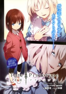 Rating: Safe Score: 19 Tags: fate/prototype fate/stay_night nakahara sajou_manaka sajyou_ayaka type-moon User: drop