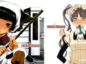 Rating: Safe Score: 3 Tags: endou_minari maid maria_holic ryouchou_sensei shinouji_matsurika User: Adrestea