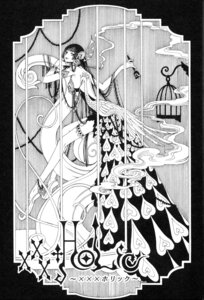 Rating: Safe Score: 2 Tags: clamp ichihara_yuuko monochrome xxxholic User: Radioactive