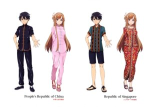 Rating: Safe Score: 28 Tags: asian_clothes asuna_(sword_art_online) kirito sword_art_online User: drop