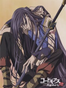 Rating: Safe Score: 11 Tags: code_geass li_xingke male sakou_yukie User: Aurelia