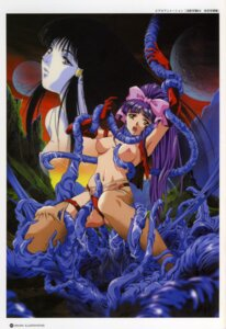 Rating: Explicit Score: 19 Tags: la_blue_girl midou_miko nipples rin_sin tentacles topless User: Wraith
