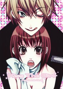 Rating: Safe Score: 3 Tags: joy_toy liar_game User: Radioactive