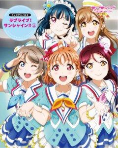 Rating: Safe Score: 14 Tags: kunikida_hanamaru love_live!_sunshine!! sakurauchi_riko tagme takami_chika tsushima_yoshiko watanabe_you User: saemonnokami