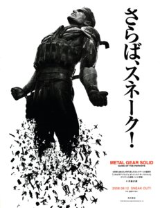 Rating: Safe Score: 3 Tags: male metal_gear_solid_4 tagme User: Radioactive