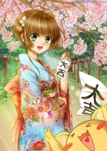 Rating: Safe Score: 9 Tags: card_captor_sakura kerberos kimono kinomoto_sakura leno_lu User: animeprincess