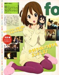 Rating: Safe Score: 26 Tags: hirasawa_yui k-on! nakano_azusa pantyhose User: addddd