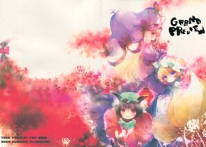 Rating: Safe Score: 6 Tags: niji_no_saki shimeko touhou User: Radioactive