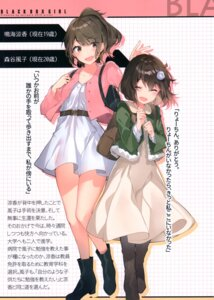 Rating: Safe Score: 17 Tags: dress mishima_kurone tagme User: kiyoe