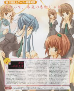 Rating: Safe Score: 3 Tags: aoi_nagisa maki_chitose seifuku strawberry_panic suzumi_tamao User: Juhachi