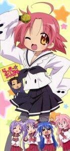 Rating: Safe Score: 9 Tags: hiiragi_kagami hiiragi_tsukasa izumi_konata kogami_akira lucky_star pantyhose seifuku shiraishi_minoru stick_poster takara_miyuki User: Share