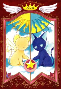 Rating: Safe Score: 4 Tags: card_captor_sakura clamp kerberos spinel_sun User: Share