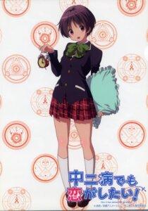 Rating: Safe Score: 29 Tags: chuunibyou_demo_koi_ga_shitai! seifuku tsuyuri_kumin User: fireattack