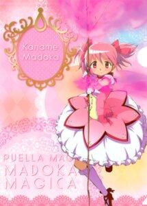 Rating: Safe Score: 17 Tags: kaname_madoka puella_magi_madoka_magica User: Hatsukoi