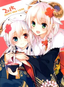 Rating: Safe Score: 72 Tags: anceril_sacred ciel_sacred color_issue heterochromia horns kimono mishima_kurone User: donicila