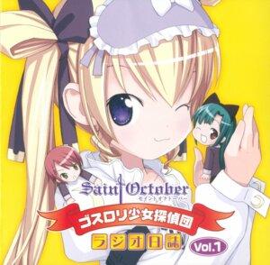 Rating: Safe Score: 4 Tags: hayama_kotono hijiri_misaki kiira saint_october shirafuji_natsuki User: Radioactive