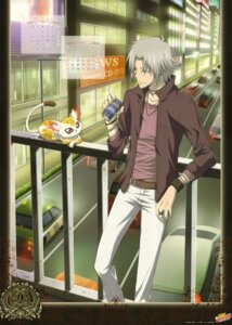 Rating: Safe Score: 6 Tags: gokudera_hayato katekyo_hitman_reborn! male User: Radioactive