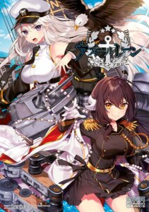 Rating: Safe Score: 35 Tags: azur_lane enterprise_(azur_lane) horns mikasa_(azur_lane) sakura_yuki uniform User: kiyoe