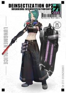 Rating: Questionable Score: 13 Tags: arknights horns hoshiguma_(arknights) lanyaojun sword User: Dreista
