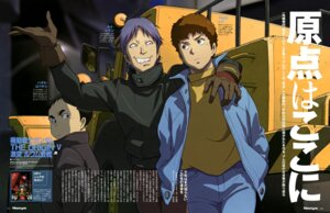 Rating: Safe Score: 6 Tags: amuro_ray gundam gundam_the_origin kotobuki_tsukasa User: drop