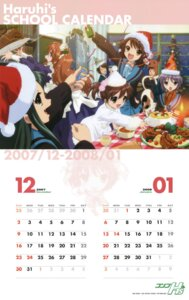 Rating: Safe Score: 13 Tags: asahina_mikuru calendar christmas ikeda_shouko koizumi_itsuki kyon kyon's_sister maid nagato_yuki seifuku suzumiya_haruhi suzumiya_haruhi_no_yuuutsu tsuruya User: vita