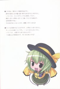 Rating: Safe Score: 8 Tags: chibi color_issue kiira komeiji_koishi touhou User: tigeryzx