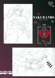 Rating: Explicit Score: 3 Tags: breast_grab censored penis sakuranbo seifuku sex sketch User: Hatsukoi