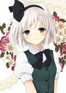 Rating: Safe Score: 38 Tags: konpaku_youmu purin_jiisan touhou User: fairyren