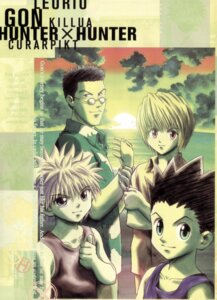 Rating: Safe Score: 2 Tags: gon_freecs hunter_x_hunter killua_zaoldyeck kurapika leorio male tagme User: Radioactive