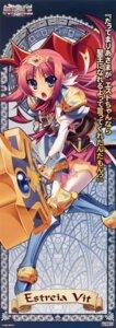 Rating: Safe Score: 14 Tags: armor estreia_vit katagiri_hinata score stick_poster sword thighhighs zettai_maou User: Gekisoku