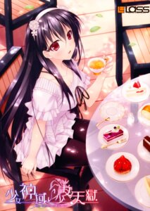 Rating: Safe Score: 61 Tags: hayakawa_harui okushiro_yuki pantyhose shoujo_shiniki_shoujo_tengoku User: Hatsukoi