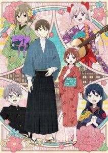 Rating: Safe Score: 8 Tags: guitar japanese_clothes kimono megane seifuku tagme taishou_otome_otogi_banashi yukata User: saemonnokami
