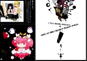 Rating: Safe Score: 11 Tags: boku_wa_tomodachi_ga_sukunai ideolo kaname_madoka kashiwazaki_sena mawaru_penguindrum mikazuki_yozora neko_worki parody puella_magi_madoka_magica User: WtfCakes