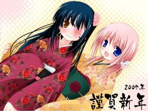 Rating: Safe Score: 10 Tags: eyepatch kimono natsume_eri wallpaper User: Radioactive