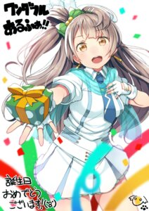 Rating: Safe Score: 36 Tags: haruken love_live! minami_kotori User: KazukiNanako