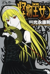 Rating: Safe Score: 2 Tags: blood dress hime kaibutsu_oujo mitsunaga_yasunori sword User: Radioactive