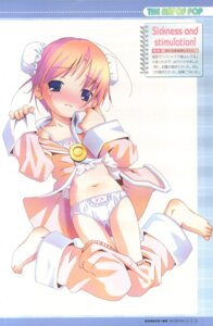 Rating: Questionable Score: 17 Tags: fixed pajama pantsu pop_(electromagneticwave) User: petopeto