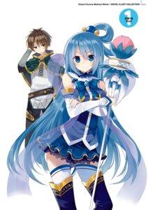 Rating: Safe Score: 32 Tags: aqua_(kono_subarashii_sekai_ni_shukufuku_wo!) digital_version kono_subarashii_sekai_ni_shukufuku_wo! mishima_kurone satou_kazuma sword thighhighs User: Twinsenzw