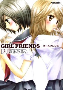 Rating: Safe Score: 2 Tags: girl_friends kumakura_mariko morinaga_milk oohashi_akiko seifuku User: Radioactive