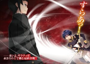 Rating: Questionable Score: 5 Tags: refeia seiken_tsukai_no_world_break User: kiyoe