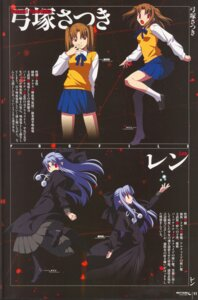 Rating: Safe Score: 6 Tags: len melty_blood screening tsukihime type-moon yumizuka_satsuki User: Irysa