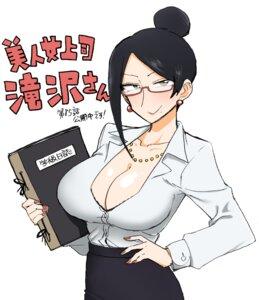 Rating: Questionable Score: 8 Tags: bijin_onna_joushi_takizawa-san bra cleavage megane open_shirt takizawa_kyouko yan-baru User: Genex