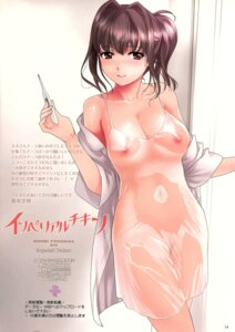 Rating: Questionable Score: 94 Tags: anegasaki_nene cleavage dress_shirt fujisaka_kuuki imperial_chicken love_plus nipples open_shirt pubic_hair see_through User: Radioactive