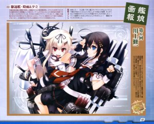 Rating: Questionable Score: 14 Tags: kantai_collection kawakami_shuuichi seifuku shigure_(kancolle) yuudachi_(kancolle) User: drop