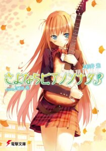 Rating: Safe Score: 30 Tags: digital_version sayonara_piano_sonata seifuku ueda_ryou User: fireattack