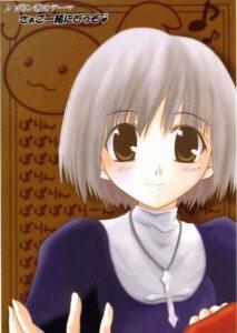 Rating: Safe Score: 2 Tags: mishima_shimon poring ragnarok_online User: Davison